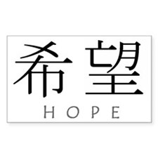 Hope Rectangle Sticker 50 pk)