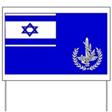 Israel Navy CNO's Flag Yard Sign