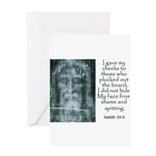 Shroud of Turin Greeting Card