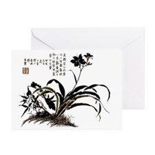Chinese Artwork Greeting Cards (Pk of 20)