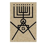 Masonic Hanukkah Menorah Postcards (Package of 8)