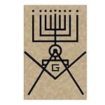 Masonic Hanukkah Menorah Postcards (Package of 8)