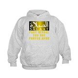 Salaat/Prayer Hoody