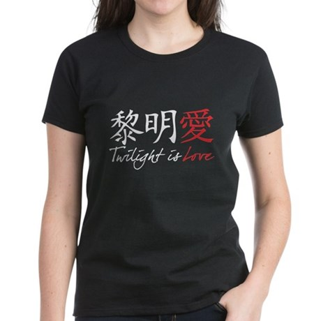 Twilight Is Love Kanji Women's Dark T-Shirt