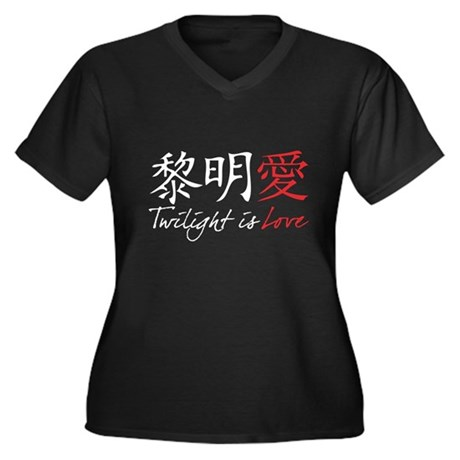 Twilight Is Love Kanji Women's Plus Size V-Neck Da
