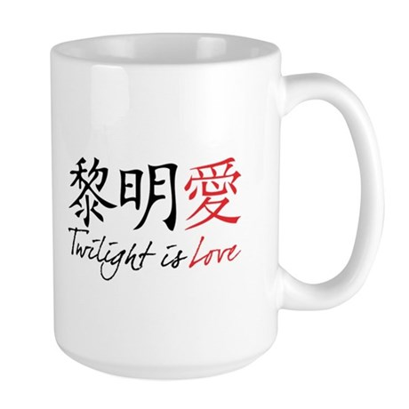 Twilight Is Love Kanji Large Mug