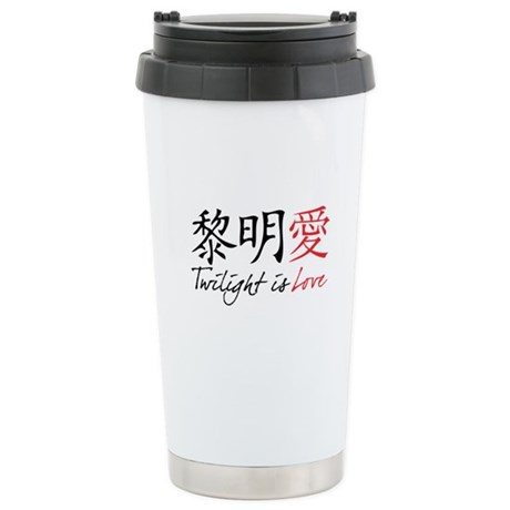 Twilight Is Love Kanji Ceramic Travel Mug