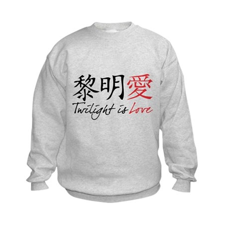 Twilight Is Love Kanji Kids Sweatshirt