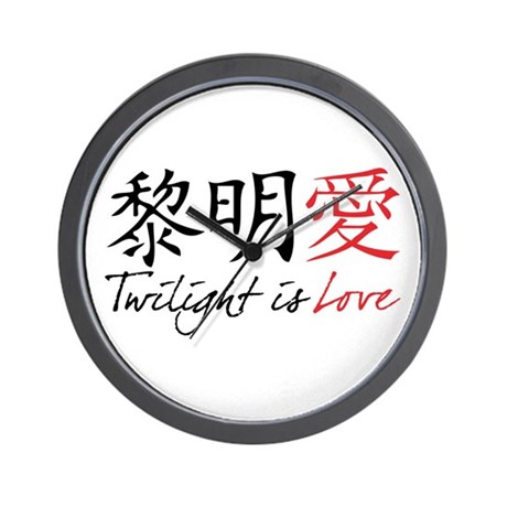 Twilight Is Love Kanji Wall Clock