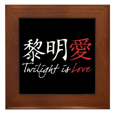 Twilight Is Love Kanji Framed Tile