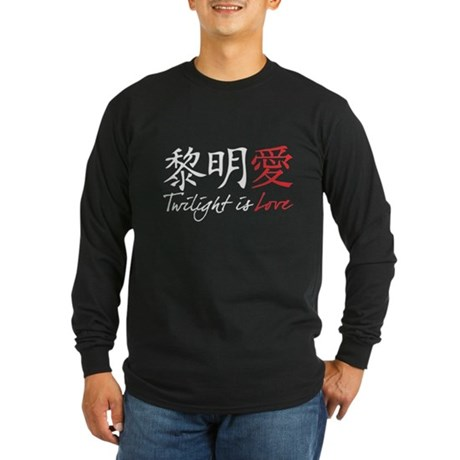 Twilight Is Love Kanji Long Sleeve Dark T-Shirt