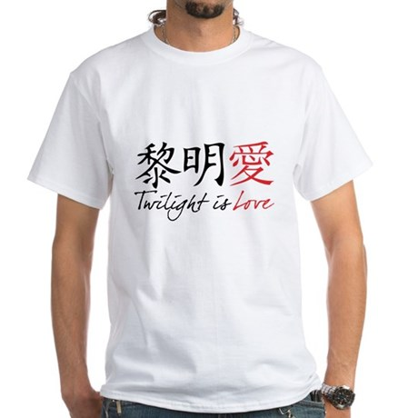 Twilight Is Love Kanji White T-Shirt