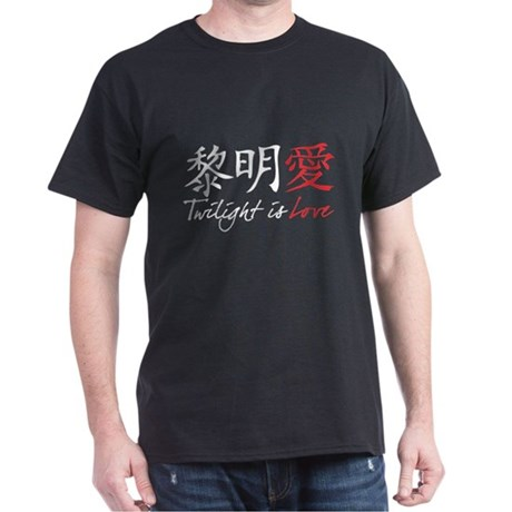 Twilight Is Love Kanji Dark T-Shirt