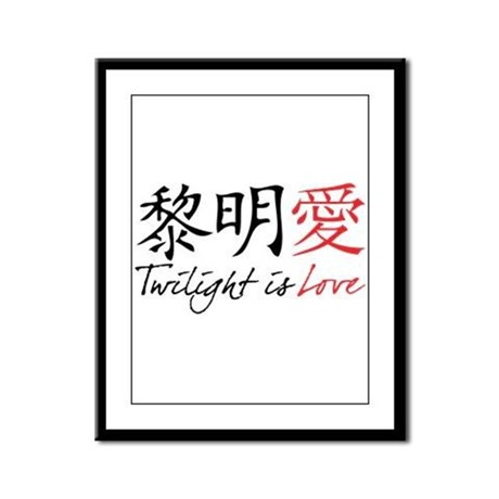 Twilight Is Love Kanji Framed Panel Print