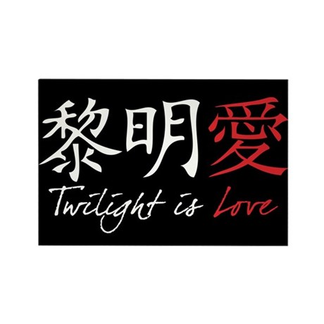 Twilight Is Love Kanji Rectangle Magnet (10 pack)