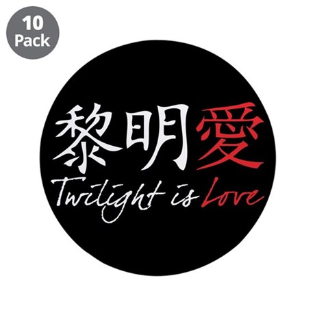 "Twilight Is Love Kanji 3.5"" Button (10 pack)"