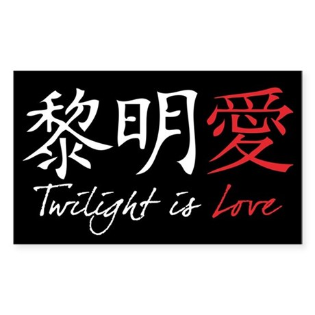 Twilight Is Love Kanji Rectangle Sticker