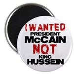 """I wanted McCain! 2.25"""" Magnet (100 pack)"""