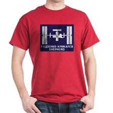 Expedition 1 T-Shirt