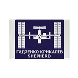 Expedition 1 Rectangle Magnet