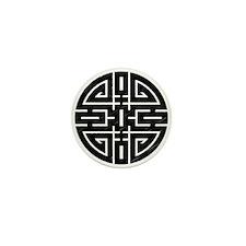 Chinese Longevity Mini Button (10 pack)