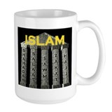 Pillars of Islam Mug