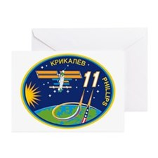 Expedition 11 Greeting Cards (Pk of 10)