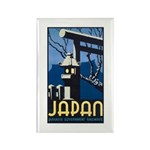 Japan Rectangle Magnet (10 pack)