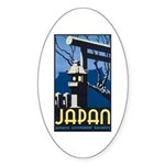 Japan Oval Sticker