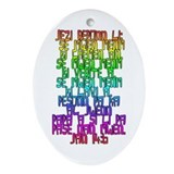 John 14:6 Haitian Creole Christmas Ornament