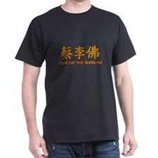 Choy Lay Fut Caligraphy T-Shirt