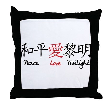 Peace Love Twilight Throw Pillow