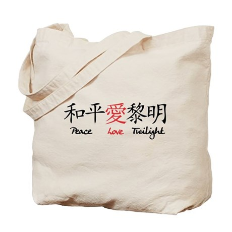 Peace Love Twilight Tote Bag
