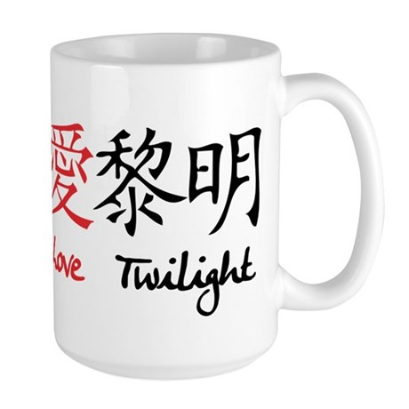 Peace Love Twilight Large Mug