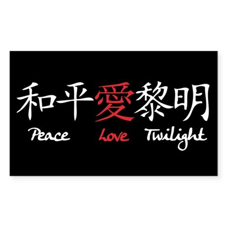 Peace Love Twilight Rectangle Sticker