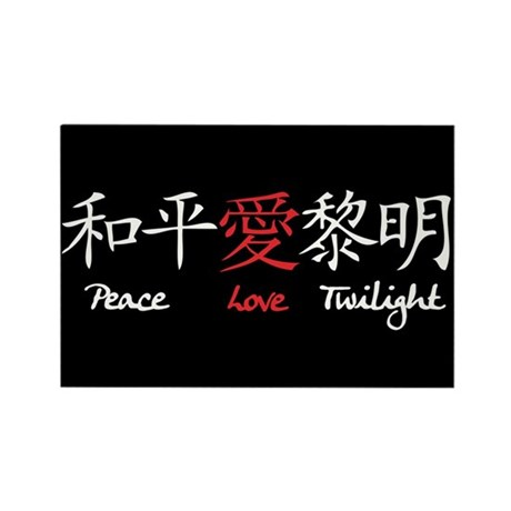 Peace Love Twilight Rectangle Magnet (100 pack)