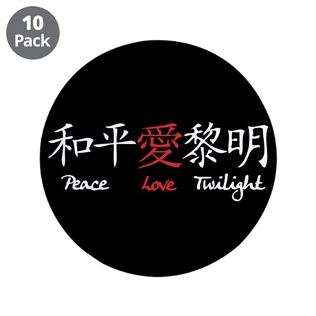 "Peace Love Twilight 3.5"" Button (10 pack)"