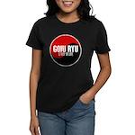 GOJU RYU A Way Of Life Yin Yang Women's Dark T-Shi