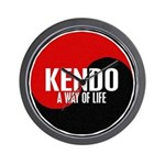 KENDO A Way Of Life Yin Yang Wall Clock