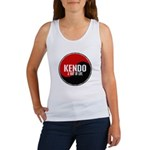 KENDO A Way Of Life Yin Yang Women's Tank Top