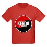 KENDO A Way Of Life Yin Yang Kids Dark T-Shirt