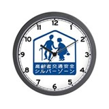 Old People Crossing, Japan Wall Clock