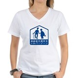 Old People Crossing, Japan Shirt