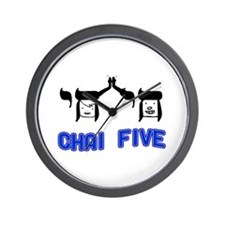 Chai Five Wall Clock