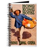 Hong Kong China Journal