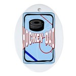 Hockey Dad Keepsake (Oval)