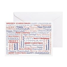 Happy Merry Holidays Greeting Card (Pk Of 10)