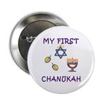 "My First Chanukah 2.25"" Button (100 pack)"
