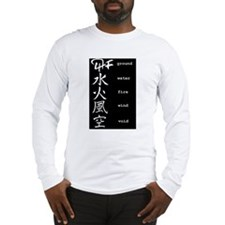 Book of 5 Rings  Long Sleeve T-Shirt