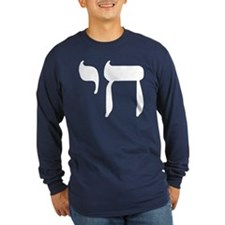 Hebrew Chai T